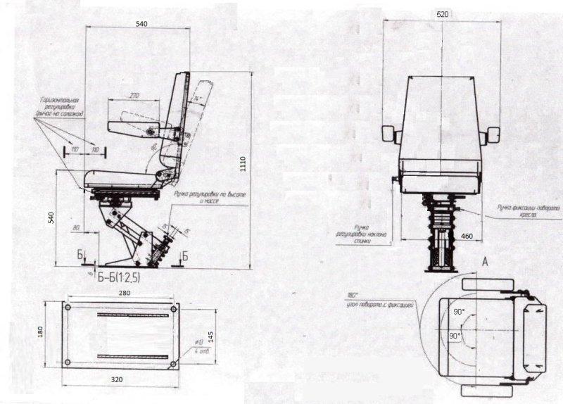 Кресло машиниста (крановщика)